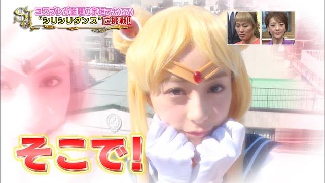 【宇垣美里コスプレ画像】元TBS女子アナウンサーの魔女コスプレとメイクが美し過ぎる! 42