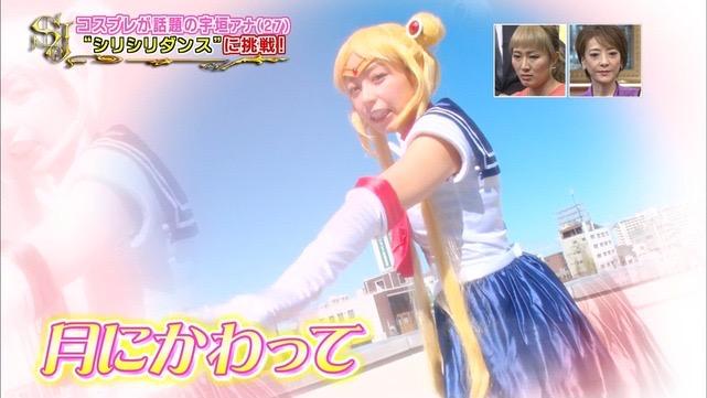 【宇垣美里コスプレ画像】元TBS女子アナウンサーの魔女コスプレとメイクが美し過ぎる! 43
