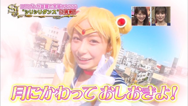 【宇垣美里コスプレ画像】元TBS女子アナウンサーの魔女コスプレとメイクが美し過ぎる! 44