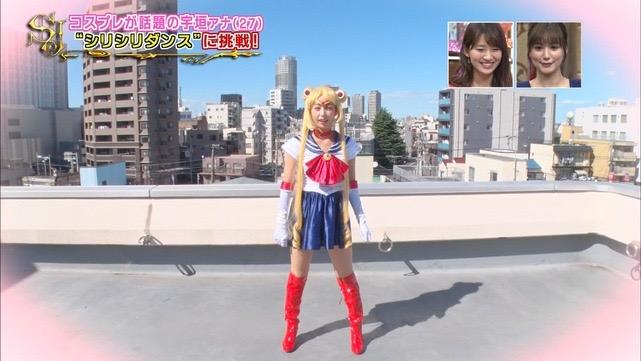 【宇垣美里コスプレ画像】元TBS女子アナウンサーの魔女コスプレとメイクが美し過ぎる! 45