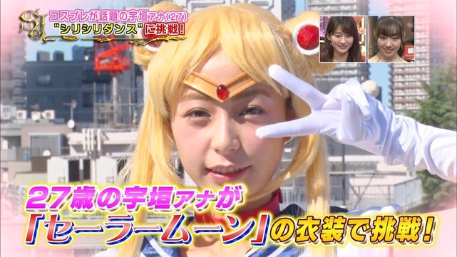 【宇垣美里コスプレ画像】元TBS女子アナウンサーの魔女コスプレとメイクが美し過ぎる! 46