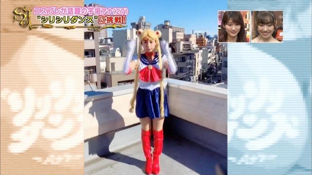 【宇垣美里コスプレ画像】元TBS女子アナウンサーの魔女コスプレとメイクが美し過ぎる! 47