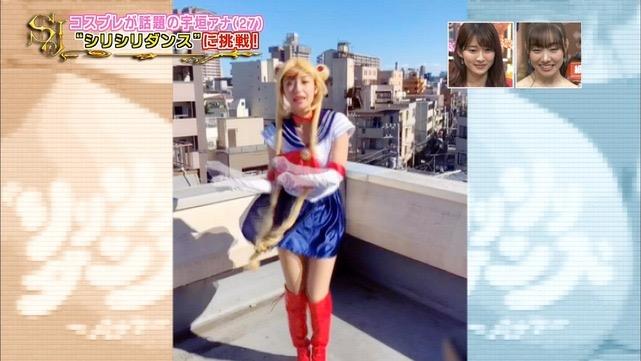 【宇垣美里コスプレ画像】元TBS女子アナウンサーの魔女コスプレとメイクが美し過ぎる! 48