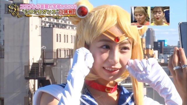 【宇垣美里コスプレ画像】元TBS女子アナウンサーの魔女コスプレとメイクが美し過ぎる! 51