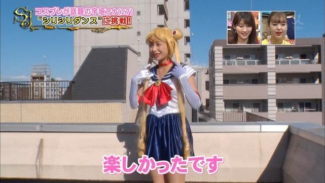 【宇垣美里コスプレ画像】元TBS女子アナウンサーの魔女コスプレとメイクが美し過ぎる! 52