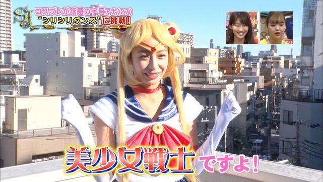 【宇垣美里コスプレ画像】元TBS女子アナウンサーの魔女コスプレとメイクが美し過ぎる! 54