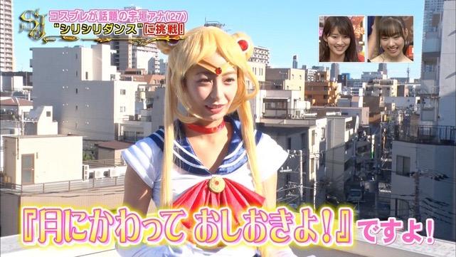 【宇垣美里コスプレ画像】元TBS女子アナウンサーの魔女コスプレとメイクが美し過ぎる! 55