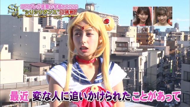 【宇垣美里コスプレ画像】元TBS女子アナウンサーの魔女コスプレとメイクが美し過ぎる! 58