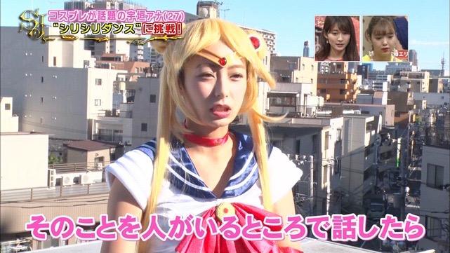 【宇垣美里コスプレ画像】元TBS女子アナウンサーの魔女コスプレとメイクが美し過ぎる! 59