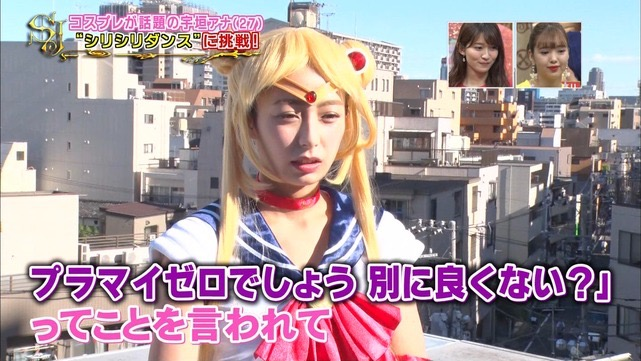 【宇垣美里コスプレ画像】元TBS女子アナウンサーの魔女コスプレとメイクが美し過ぎる! 60