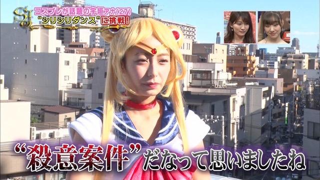 【宇垣美里コスプレ画像】元TBS女子アナウンサーの魔女コスプレとメイクが美し過ぎる! 61