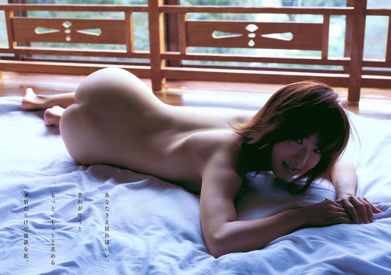 【古瀬絵理エロ画像】自慢のスイカップを存分に活かしてテレビで見せまくる爆乳女子アナウンサー 03