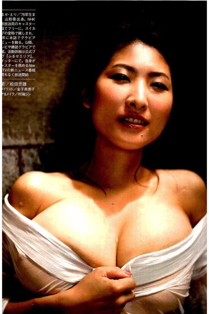 【古瀬絵理エロ画像】自慢のスイカップを存分に活かしてテレビで見せまくる爆乳女子アナウンサー 44