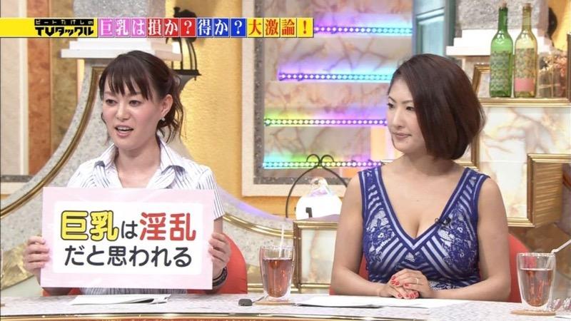 【古瀬絵理エロ画像】自慢のスイカップを存分に活かしてテレビで見せまくる爆乳女子アナウンサー 67
