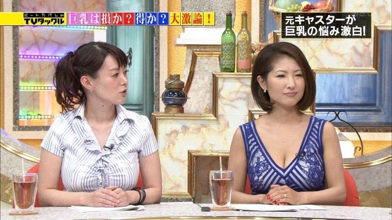 【古瀬絵理エロ画像】自慢のスイカップを存分に活かしてテレビで見せまくる爆乳女子アナウンサー 68