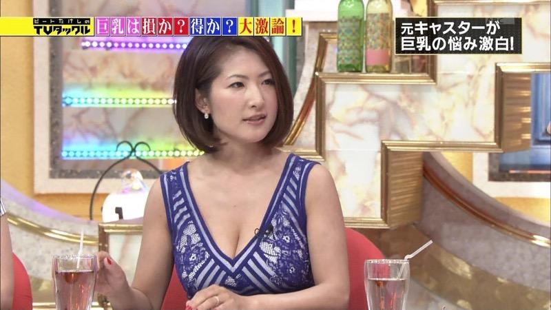【古瀬絵理エロ画像】自慢のスイカップを存分に活かしてテレビで見せまくる爆乳女子アナウンサー 70