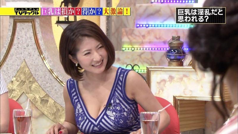 【古瀬絵理エロ画像】自慢のスイカップを存分に活かしてテレビで見せまくる爆乳女子アナウンサー 71