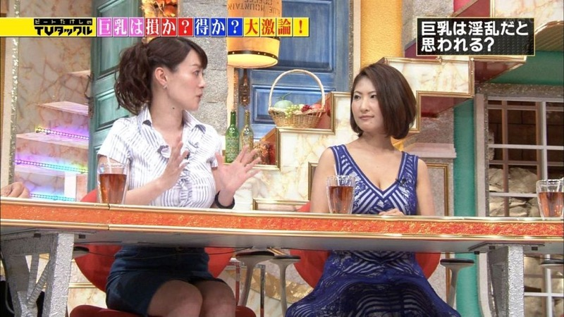 【古瀬絵理エロ画像】自慢のスイカップを存分に活かしてテレビで見せまくる爆乳女子アナウンサー 72