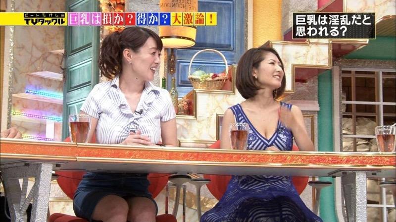 【古瀬絵理エロ画像】自慢のスイカップを存分に活かしてテレビで見せまくる爆乳女子アナウンサー 73