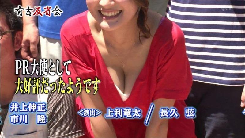 【古瀬絵理エロ画像】自慢のスイカップを存分に活かしてテレビで見せまくる爆乳女子アナウンサー 79