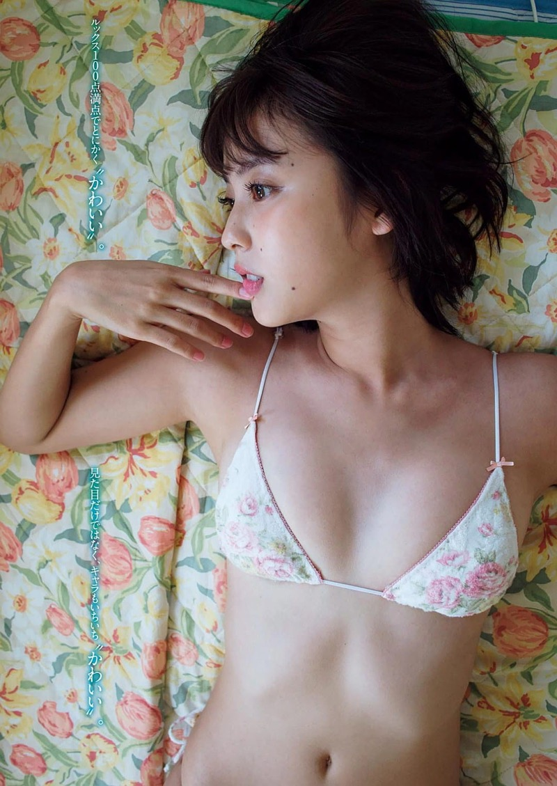 【池上紗理依グラビア画像】様々なデザインのビキニや下着を着こなすエロ可愛い美少女グラドル 77