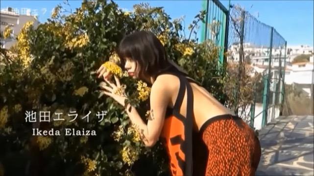 【池田エライザ濡れ場画像】スタイル抜群なエロボディをセックスやオナニーシーンで晒した! 31