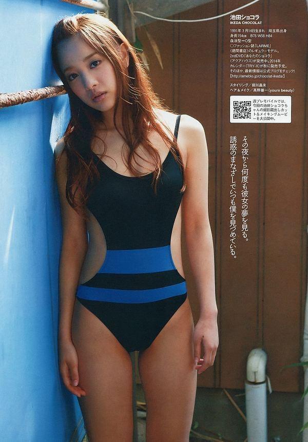 【池田ショコラグラビア画像】名前と身体がとっても美味しそうなスレンダー美少女のエロ画像 09