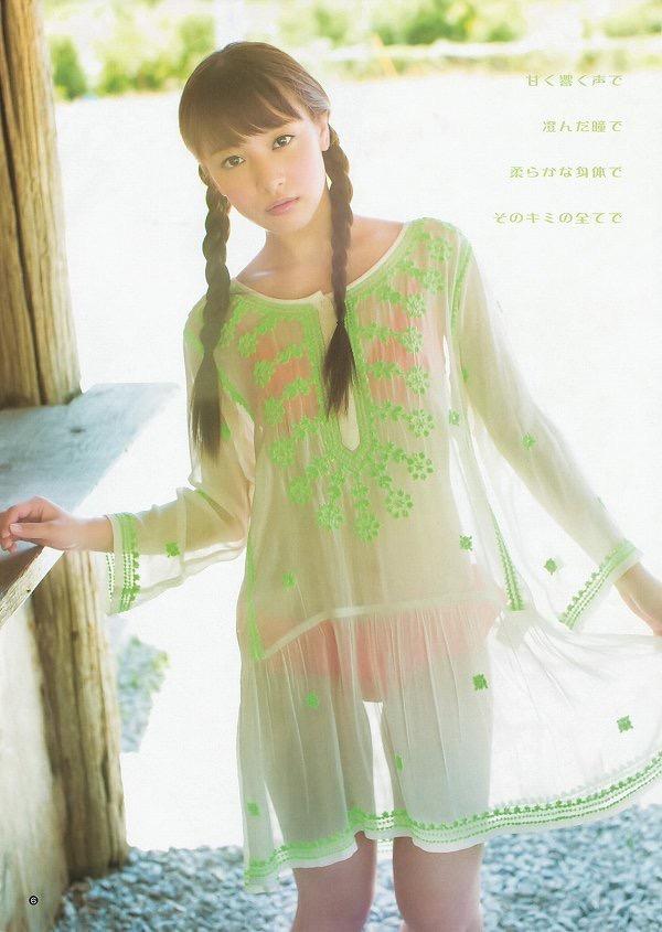 【池田ショコラグラビア画像】名前と身体がとっても美味しそうなスレンダー美少女のエロ画像 10