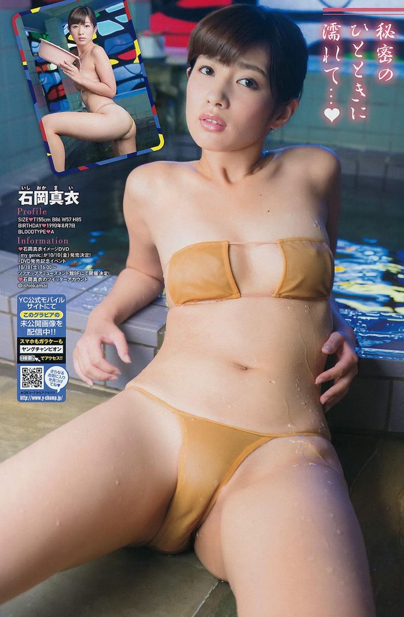 【石岡真衣エロ画像】グラビアアイドルに憧れてデビューしたFカップ巨乳娘のギリギリヌード! 38