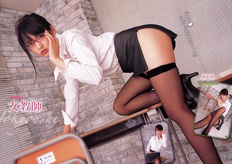 【グラドルストッキング画像】ストッキングが似合ってとってもセクシーなグラドル美女画像 35