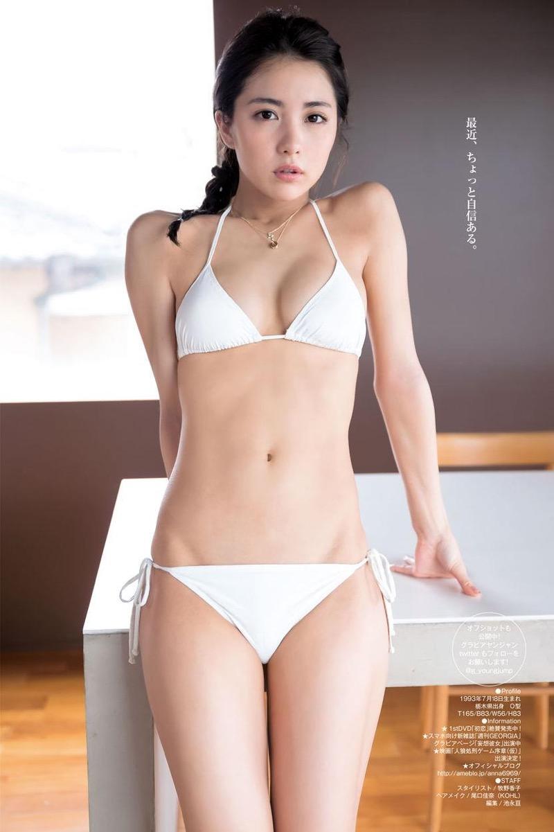 【石川恋グラビア画像】ファッションモデルとは思えない高露出写真を披露するセクシー美女 24