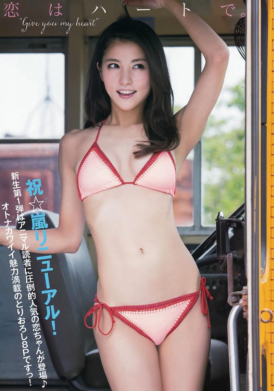 【石川恋グラビア画像】ファッションモデルとは思えない高露出写真を披露するセクシー美女 51