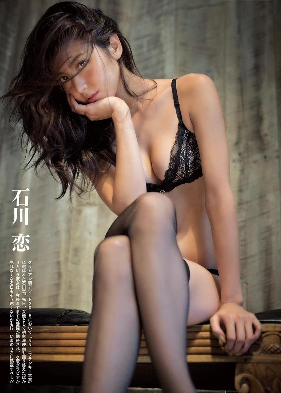 【石川恋グラビア画像】ファッションモデルとは思えない高露出写真を披露するセクシー美女 78