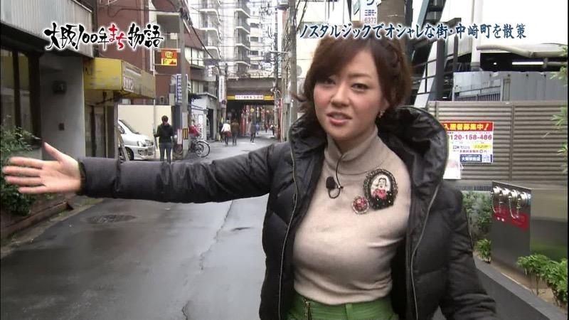 【女子アナキャプ画像】放映中に図らずもエッチな姿を晒してしまった女子アナ事故画像 05