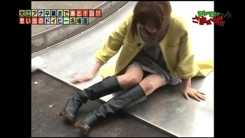 【女子アナキャプ画像】放映中に図らずもエッチな姿を晒してしまった女子アナ事故画像 20
