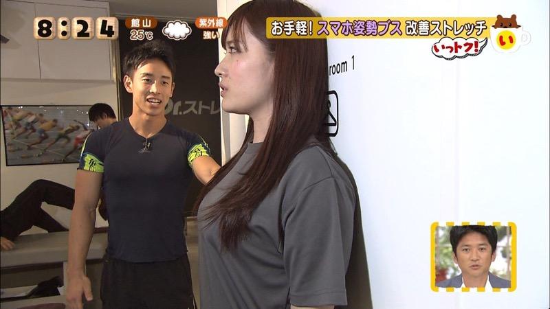 【女子アナキャプ画像】放映中に図らずもエッチな姿を晒してしまった女子アナ事故画像 54