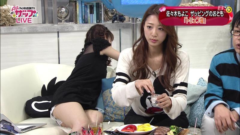 【女子アナキャプ画像】放映中に図らずもエッチな姿を晒してしまった女子アナ事故画像 74