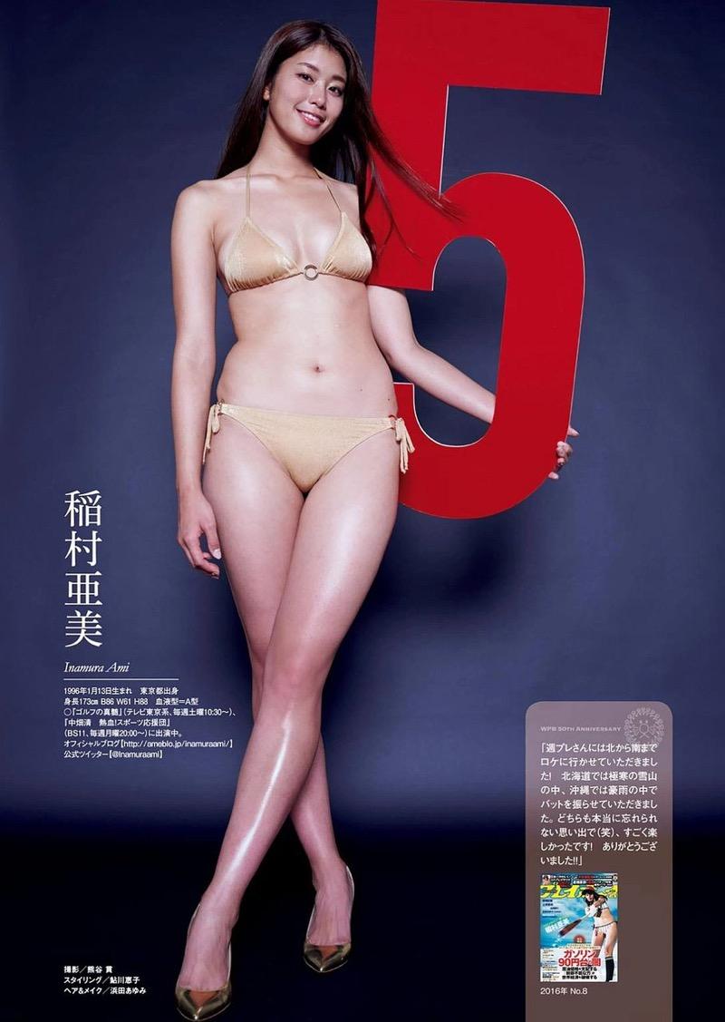 【稲村亜美グラビア画像】ビキニ姿でバットをフルスイングするスポーツ系グラビアアイドル 28
