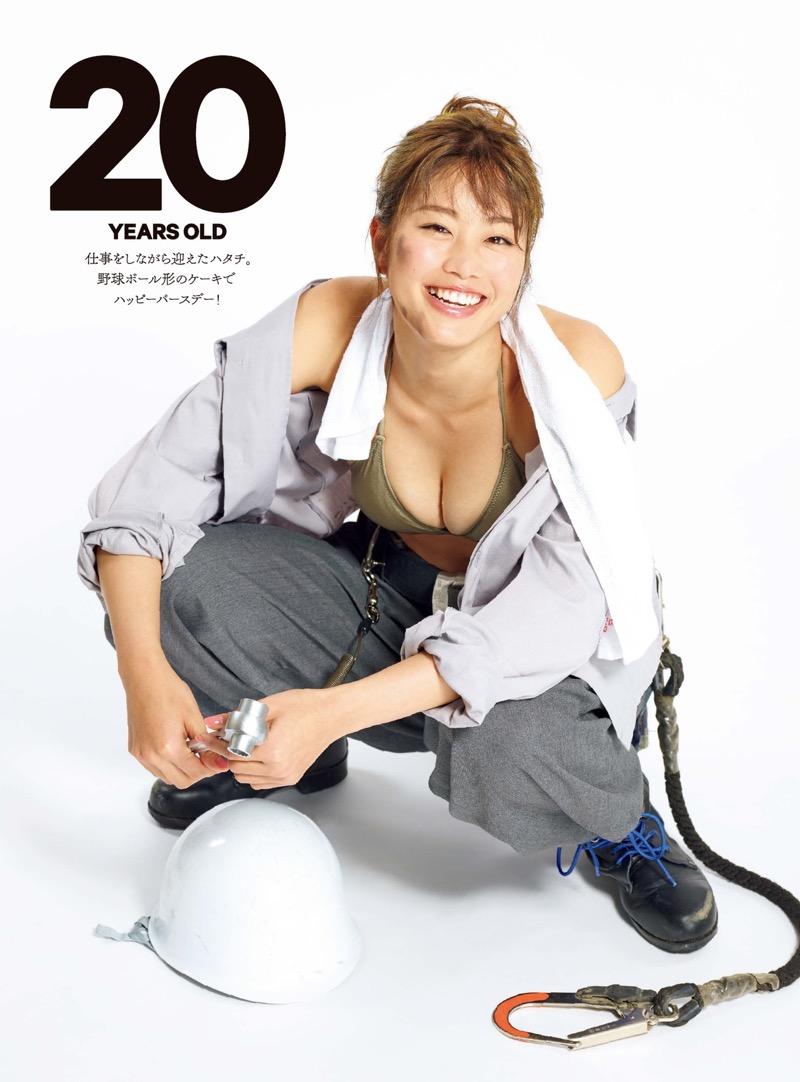 【稲村亜美グラビア画像】ビキニ姿でバットをフルスイングするスポーツ系グラビアアイドル 46