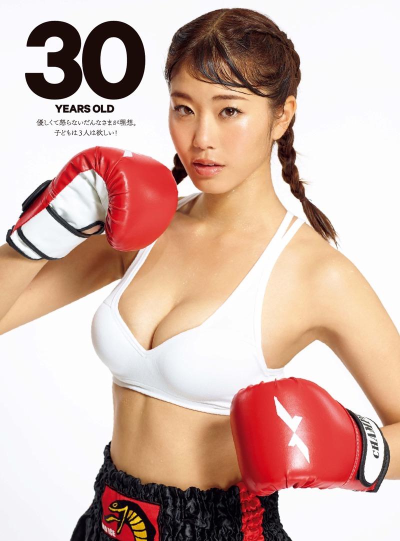 【稲村亜美グラビア画像】ビキニ姿でバットをフルスイングするスポーツ系グラビアアイドル 47