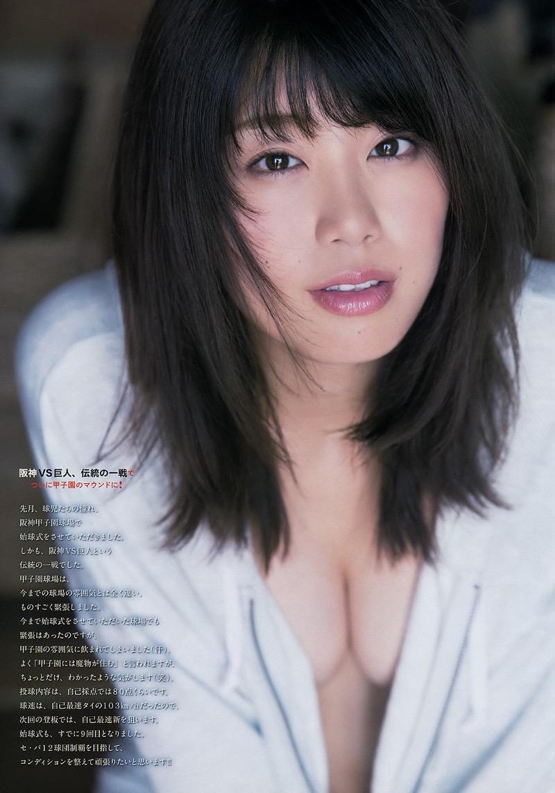 【稲村亜美グラビア画像】ビキニ姿でバットをフルスイングするスポーツ系グラビアアイドル 49