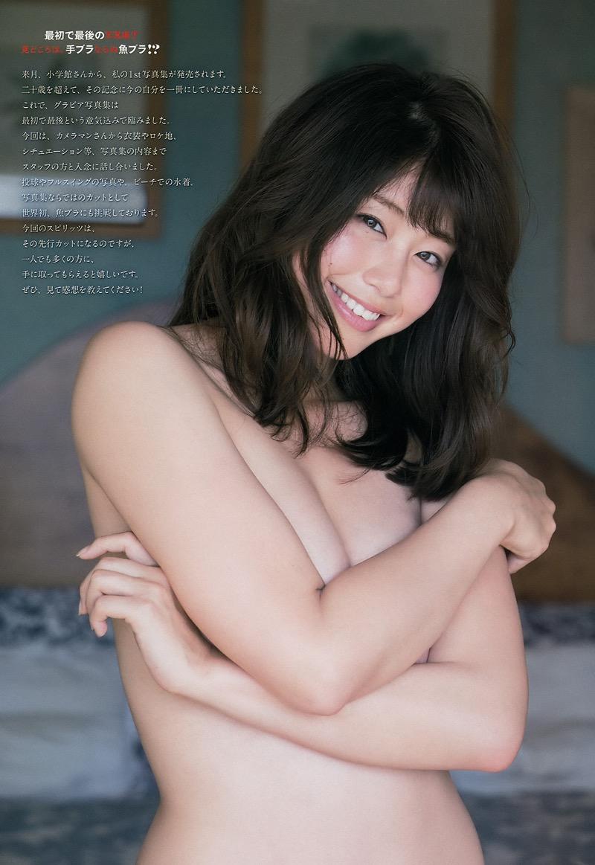 【稲村亜美グラビア画像】ビキニ姿でバットをフルスイングするスポーツ系グラビアアイドル 50