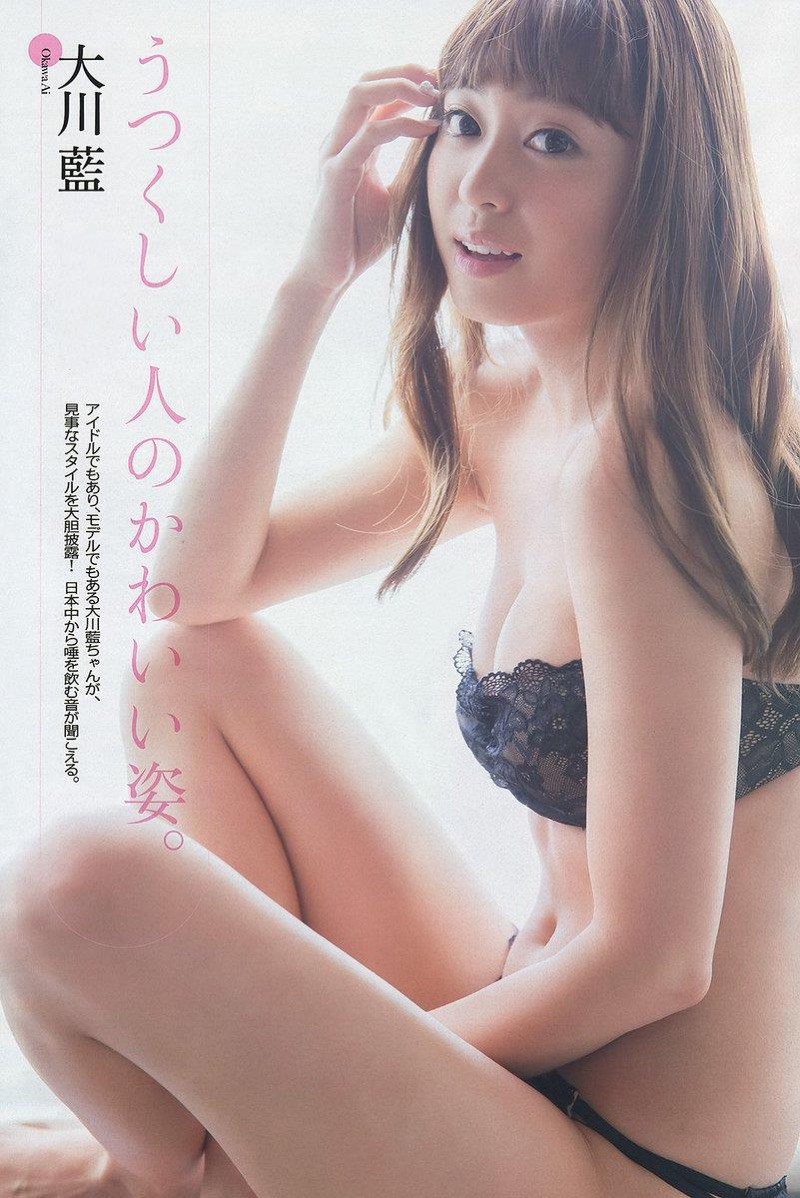 【大川藍グラビア画像】こんなに可愛くてエッチな身体の元アイドルが引退なんて勿体無いですねぇ 12