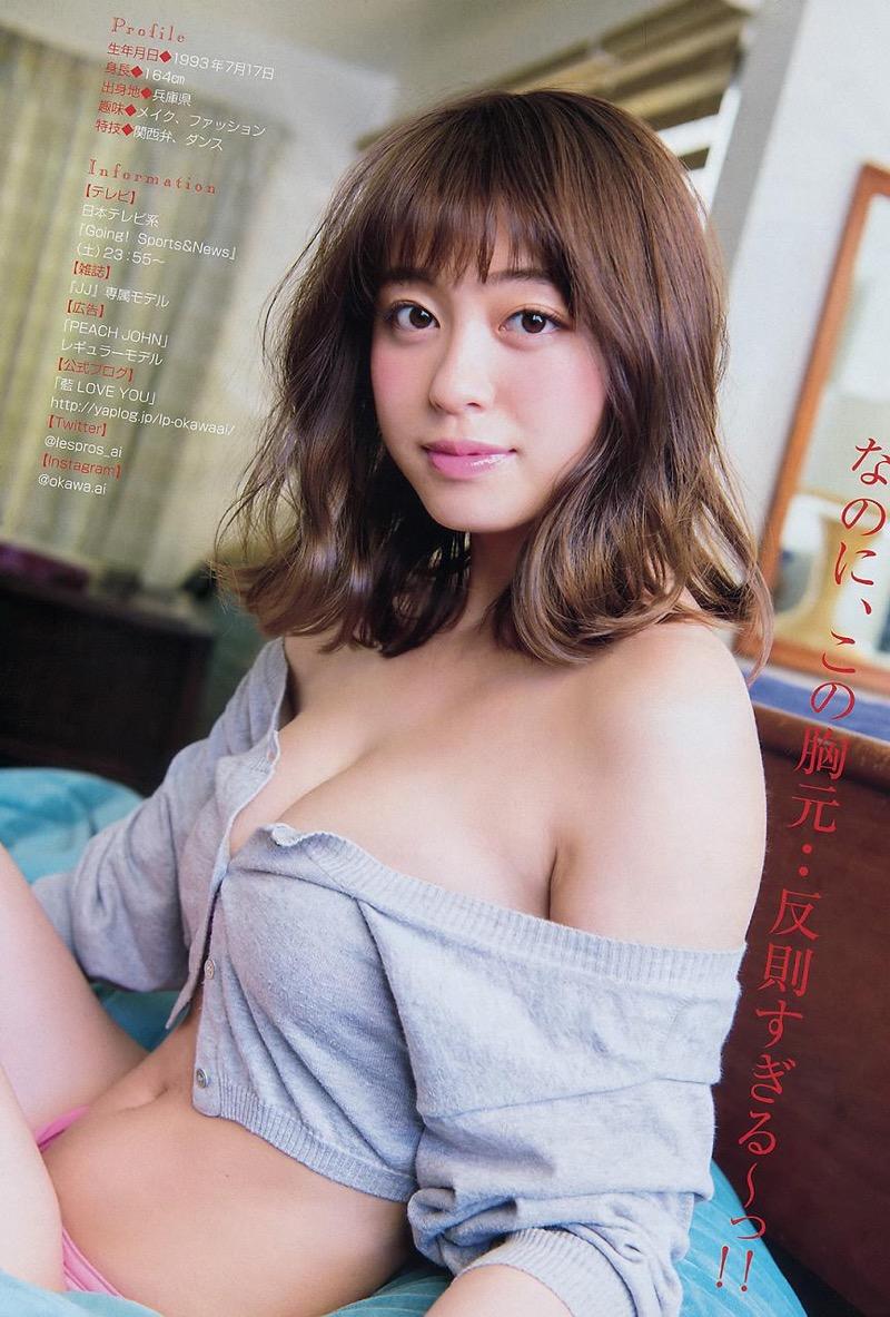 【大川藍グラビア画像】こんなに可愛くてエッチな身体の元アイドルが引退なんて勿体無いですねぇ 23