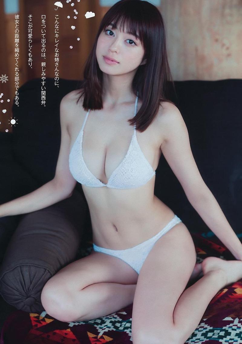 【大川藍グラビア画像】こんなに可愛くてエッチな身体の元アイドルが引退なんて勿体無いですねぇ 36