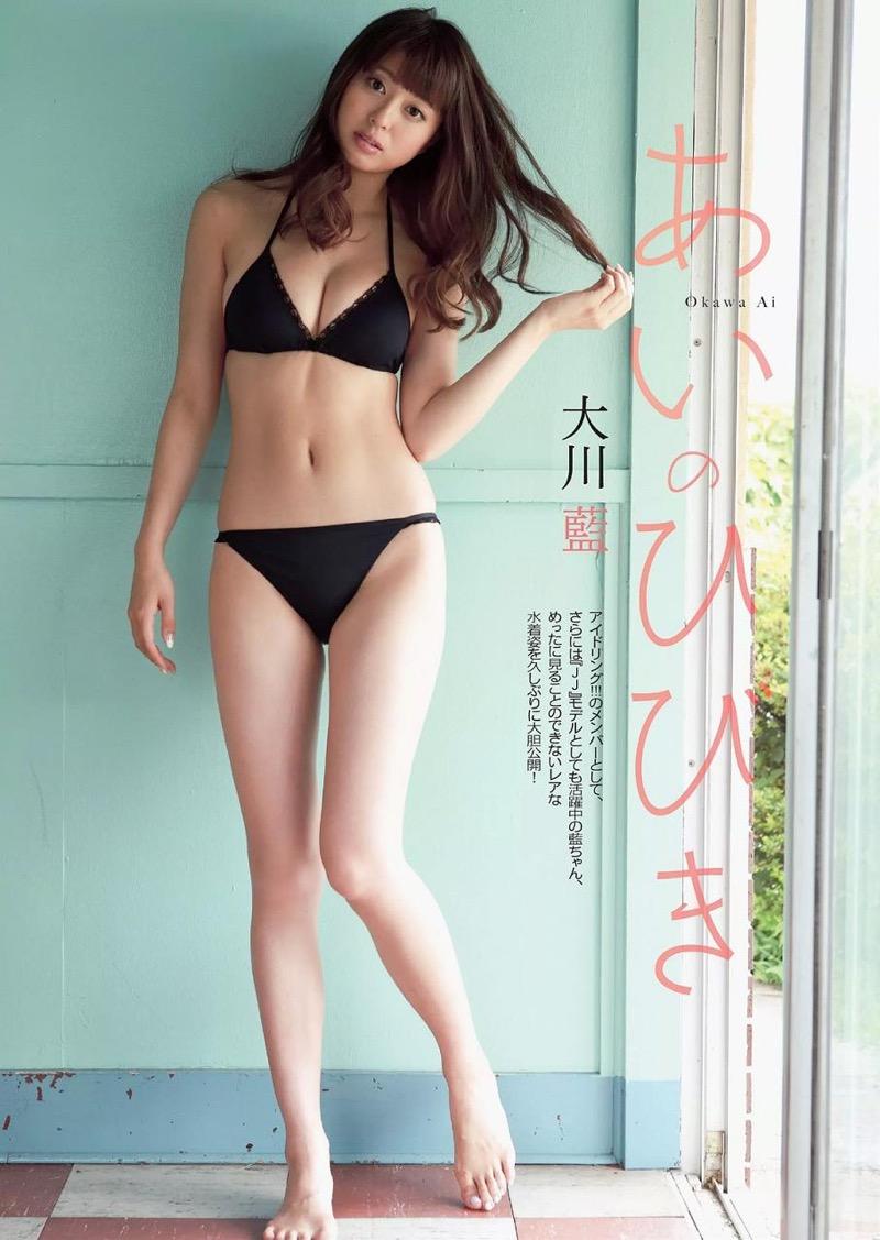 【大川藍グラビア画像】こんなに可愛くてエッチな身体の元アイドルが引退なんて勿体無いですねぇ 48