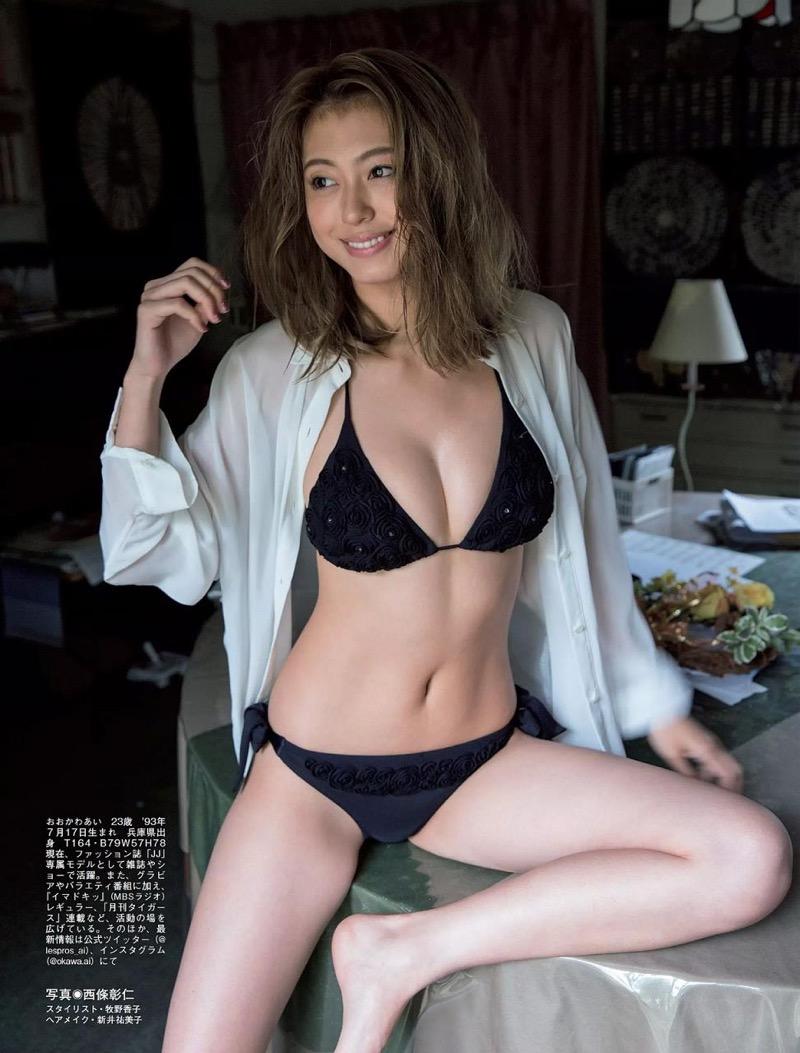 【大川藍グラビア画像】こんなに可愛くてエッチな身体の元アイドルが引退なんて勿体無いですねぇ 58