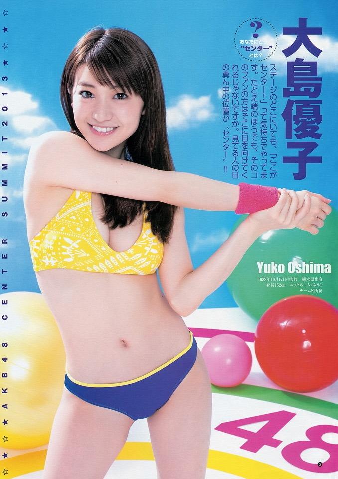 【大島優子グラビア画像】元AKB48アイドルとして有名だけど実は芸歴20年越えのベテランだった件 08