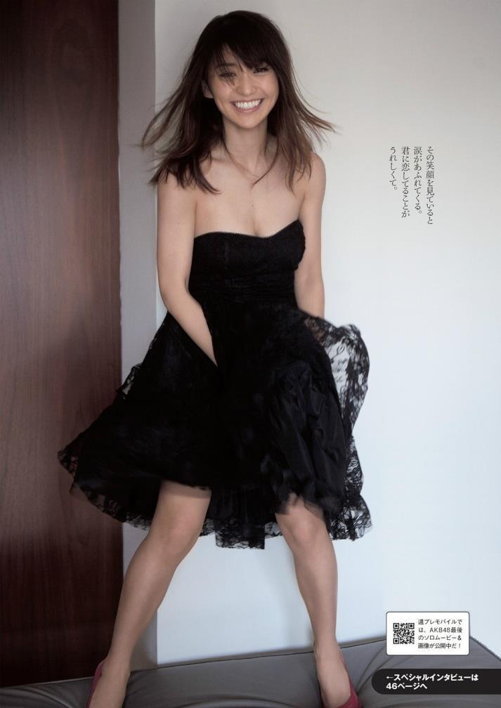 【大島優子グラビア画像】元AKB48アイドルとして有名だけど実は芸歴20年越えのベテランだった件 14