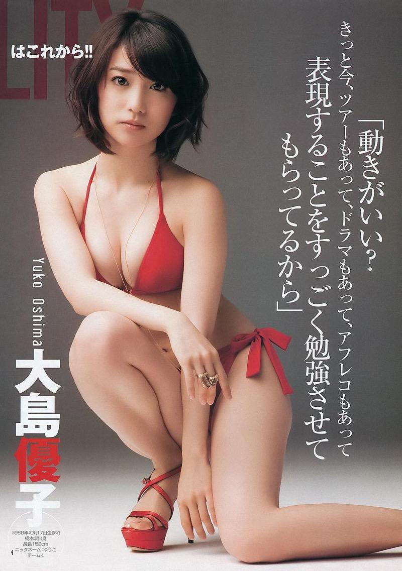 【大島優子グラビア画像】元AKB48アイドルとして有名だけど実は芸歴20年越えのベテランだった件 67